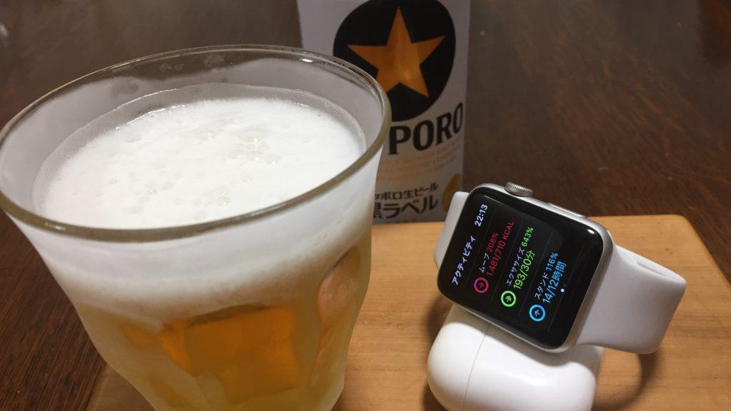 ビールとApple Watch