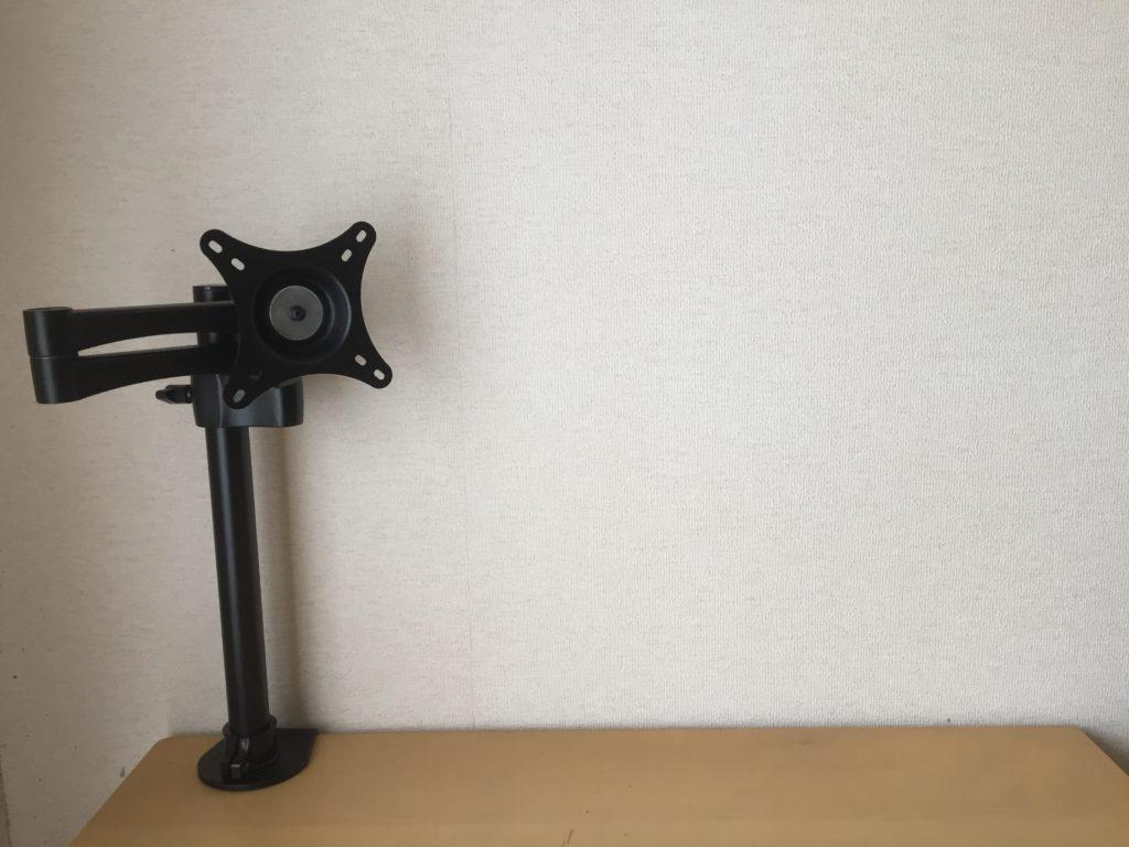 設置したモニターアーム(折り畳んだ状態)